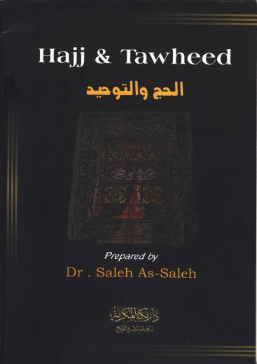 Hajj and Tawheed by Dr. Saleh as-Saleh