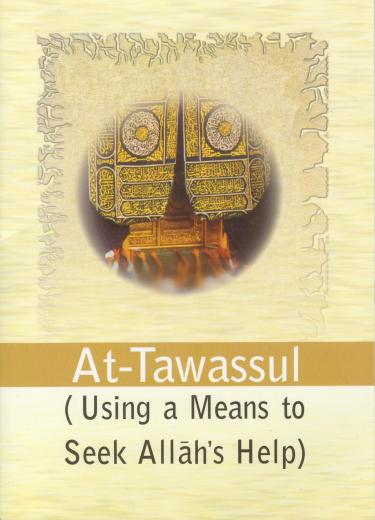 At-Tawassul by Darussalam Publishers