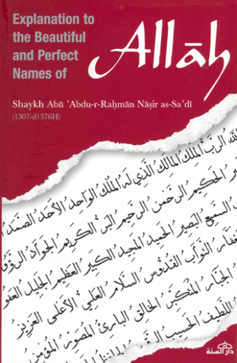Explanation to the Beautiful and Perfect Names of Allah by Shakyh Abdur-Rahman as-Sadi