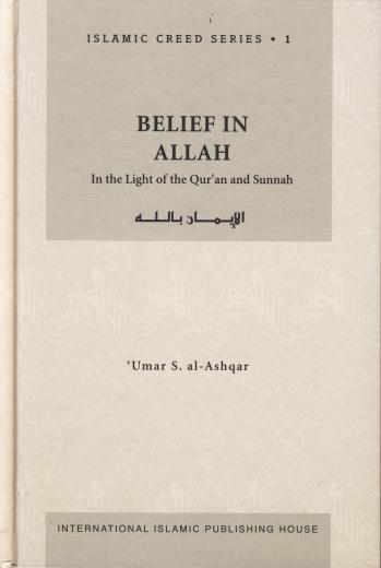 Belief In Allah by Umar S. al-Ashqar Islamic Creed Series Vol-1