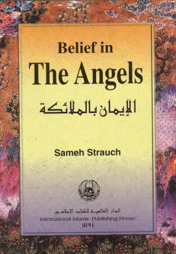 Belief in Angels by Sameh Strauch