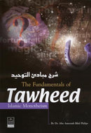 The Fundamentals of Tawheed by Dr.Abu Ameenah Bilal Phillips