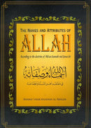 The Names and Attributes of Allah by Umar Sulaiman Al-Ashqar