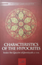 Characteristics of the Hypocrites by Ibn Qayyim al-Jawziyyah