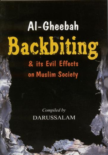 The Backbiting by Abdul Malik Al - Qasim