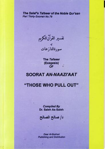Tafseer Soorat An-Naaziaat By Dr. Saleh As - Saleh
