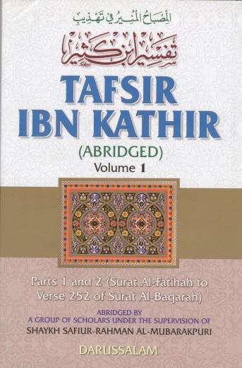 Tafsir Ibn Kathir FULL SET 10 Volumes Abridged by a group of Scholars under the supervision of Shaykh Safiur-Rahman Al- Mubarakpuri