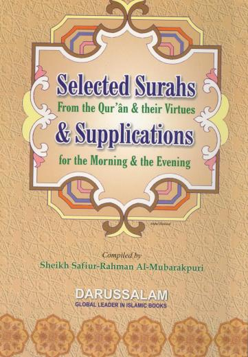 Selected Surahs and Supplication By Safiur Rahman Mubarakpuri