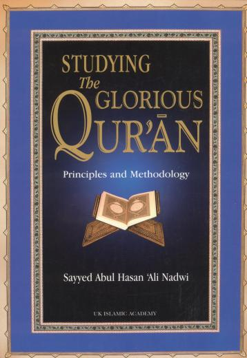 Studying The Glorious Quran by Sayyed Abul Hasan Ali Nadwi