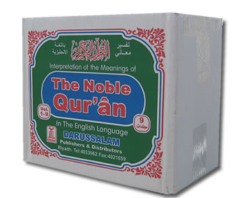 The Noble Quran English Interpretations of the Meanings of the Qur'an 9 Volumes H/B A5 Size by Dr. M.Muhsin Khan and Dr. M.Taqiuddin Al-Hilali