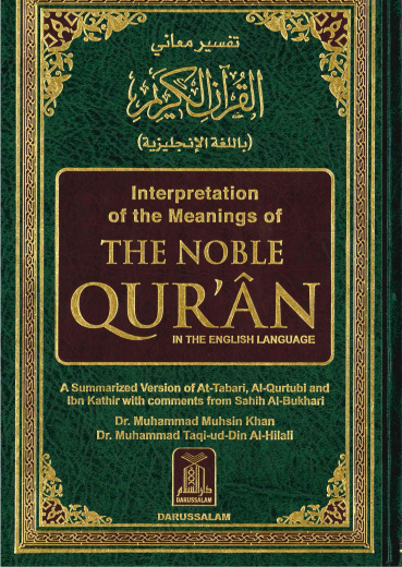 The Noble Qur'an English Translation Large Size H/B by Dr. M.Muhsin Khan and Dr. M.Taqiuddin Al-Hilali