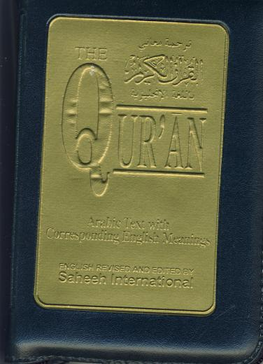 The Quran Arabic Text With Corresponding English Meanings Zip Case A6 by Saheeh International