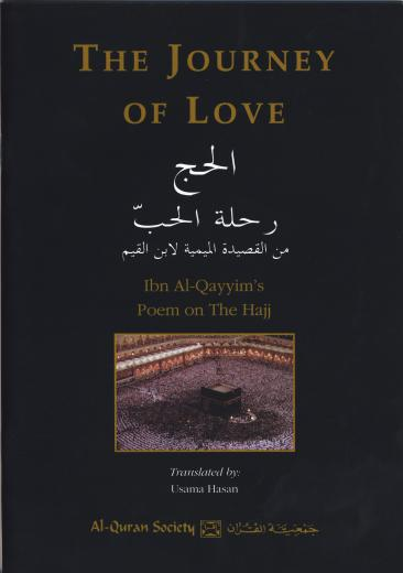 The Journey of Love by Ibn Al-Qayyim translated by Usama Hasan
