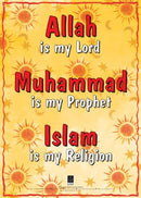 Allah Is My Lord Poster B2 by Al-Hidaayah