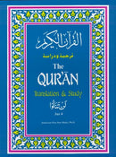 Quran Translation and Study Juz-4 by Jamal-Un-Nisa Bint Rafai