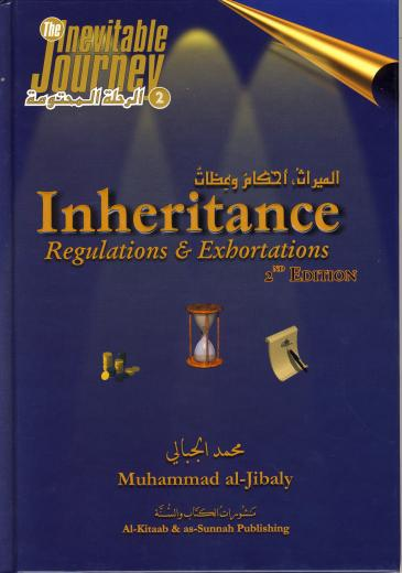 Inheritance - Regulations & Exhortations 2nd Edition by Dr. Muhammad Al-Jibaly