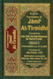 Jami At-Tirmidhi 6 Volumes Published by Darussalam