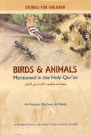 Birds and Animals Mentioned in the Holy Quran by Al-Huseini Shaban al-Mahdi