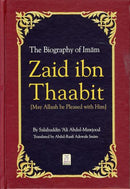 Biography of Zaid ibn Thaabit by Salahuddin Ali Abdul-Mawjood