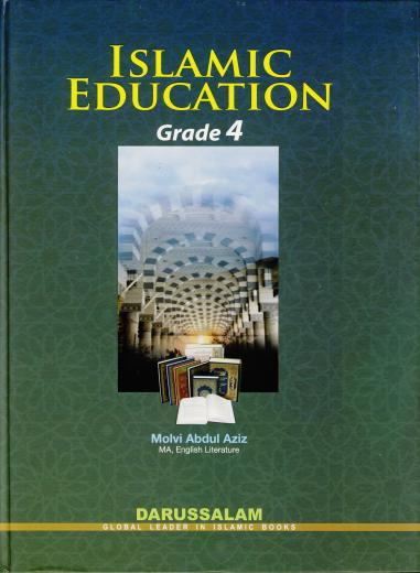 Islamic Studies Grade-4 by Molvi Abdul Aziz
