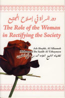 The Role of the Woman in Rectifying the Society by Shaykh Muhammad Ibn Saalih Al-Uthaymeen