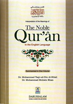 Interpretation of the Meanings of the Noble Quran A5 S/C - English Language by Dr. Muhammad Taql-ud-Din Al-Hilali and Dr. Muhammad Muhsin Khan