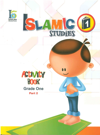 Islamic Studies Grade 1 Activity Book 1