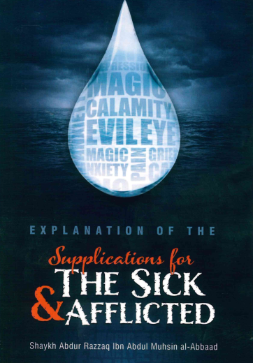 Explanation of the Supplications for the Sick & Afflicted