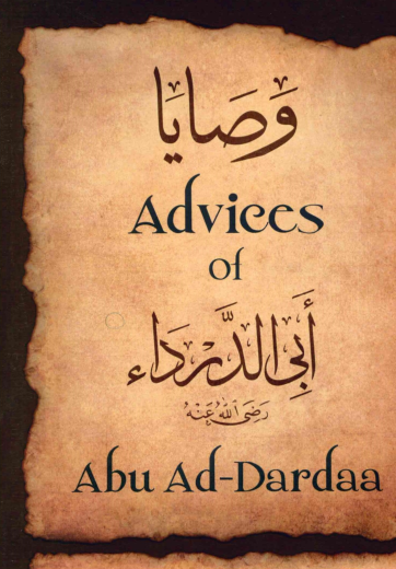 Advices of Abu Ad-Dardaa