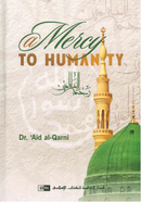 Mercy to Humanity
