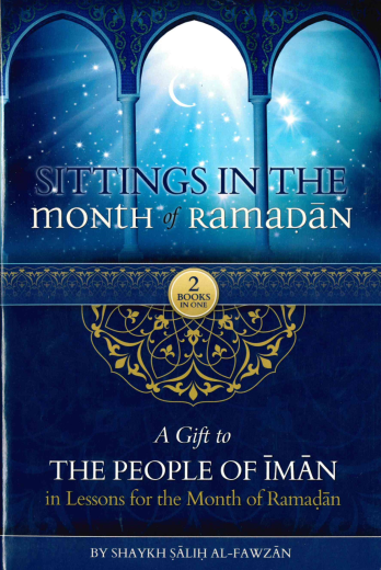 Sittings in The Month of Ramadan