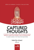 Captured Thoughts by Imam Ibn Jawzi