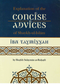 Explanation Of The Concise Advices Of Shaykh-ul-Islam Ibn Taymiyyah