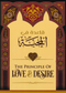The Principle Of Love And Desire By Shaykul Islam Ibn Taymiyyah