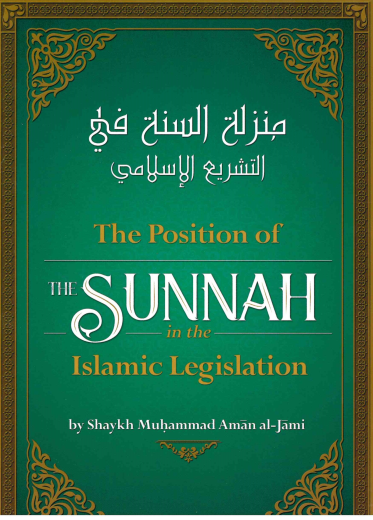 The Position Of The Sunnah In The Islamic Legislation By Shaykh Muhammad Aman al-Jami