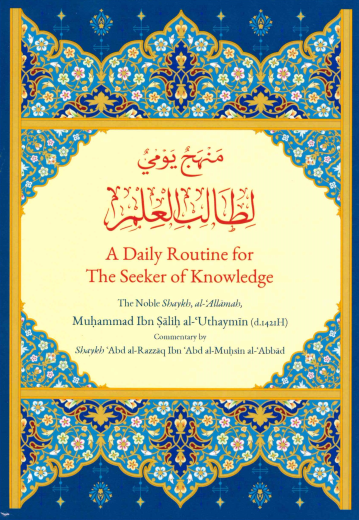 The Daily Routine for The Seeker of Knowledge