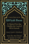 Concise Notes on the Haiyah Poem A Classical Text that clarifies the creed of Ahl al-Sunnah