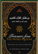 Treasures from the Noble Quran by Abdul Muhsin al-Abbad al-Badr
