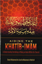 Aiding The KHATIB AND IMAM in understanding the Rulings of Being and Imam within the Ummah
