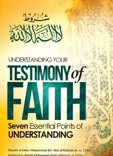 Understanding your Testimony of FAITH Seven Essential Points of UNDERSTANDING