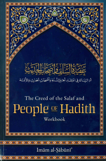 The Creed of the Salaf and People of Hadith Workbook