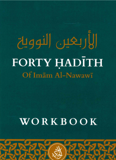Forty Hadith of Imam Al-Nawawi Workbook