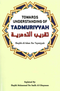 Towards Understanding of TADMURIYYAH