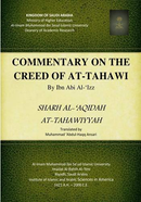 Commentary On The Creed of At-Tahawi Translated by Muhammad Abdul Haqq Ansari