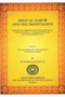 Sirat Al-Nabi and the Orientalists by Muhammad Mohar Ali 2 Volumes
