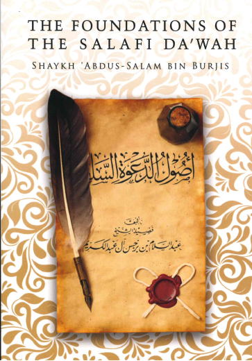 The Foundations of the Salafi Dawah by Shaikh Abdusslam ibn Burjis Al-Abdul Kareem