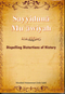 Sayyiduna Muawiyah (RA) Dispelling Distortions of History by Moulana Muhammad Zafar Iqbal