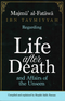 Majmu Al-Fatawa Ibn Taymiyyah Regarding Life after Death and affairs of the Unseen