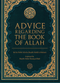 Advice Regarding The Book of Allah by the Noble Scholar Shaykh Hafidh al-Hakami Explained by Abdur Razzaq Al-Fadr