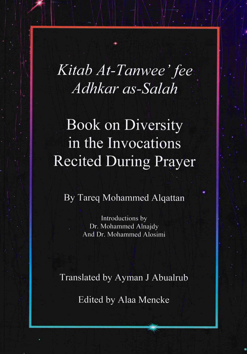 Book on Diversity in the Invocations Recited During Prayer by Tareq Mohammed Al-Qattan